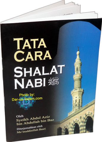 Indonesian: Tata Cara Shalat Nabi (S) - Arabic Islamic Shopping Store