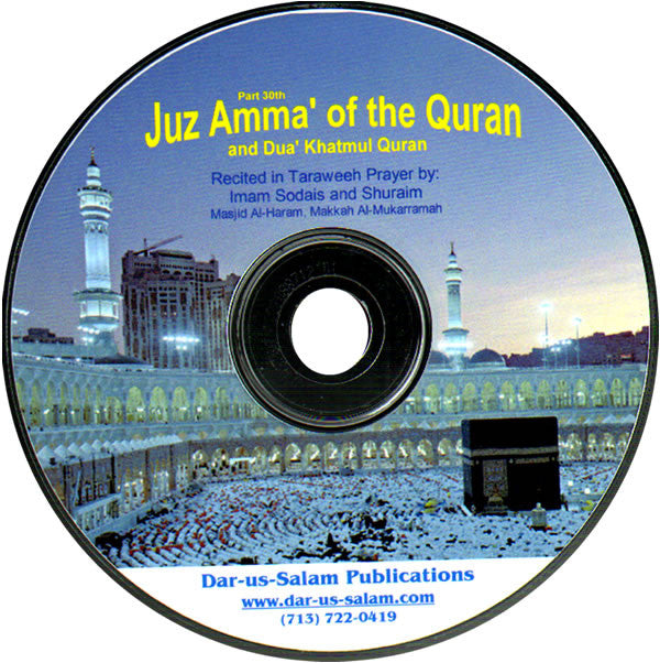 30th juz with Dua Khatum-ul-Quran (CD/Tape) by Imam Sodais & Shuraim - Arabic Islamic Shopping Store