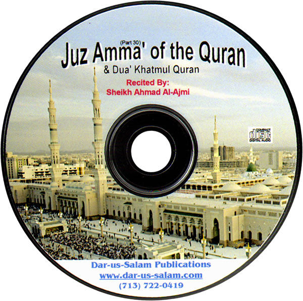 Juz Amma & Dua' by  Ahmad Al-Ajmi - Arabic Islamic Shopping Store