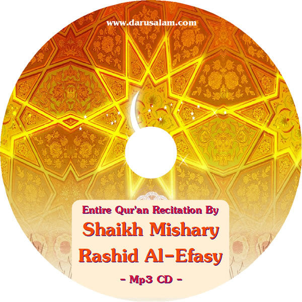 Mishary Rashid Al-Efasy (Mp3 CD) - Arabic Islamic Shopping Store