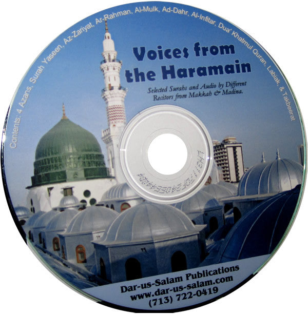 Voices from the Haramain (CD) - Arabic Islamic Shopping Store