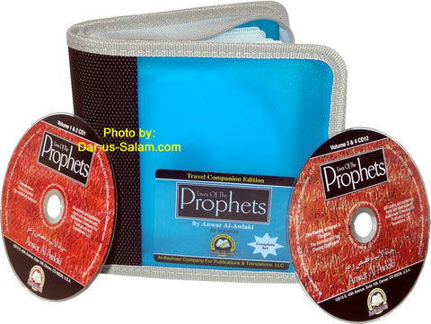 Lives of The Prophets (Complete in 21 CDs) - Arabic Islamic Shopping Store