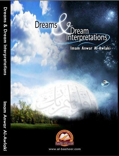 Dreams and Dream Interpretations (3 CDs) - Arabic Islamic Shopping Store