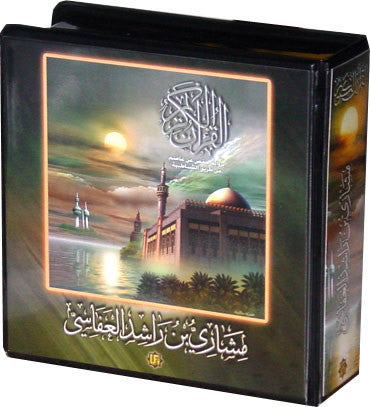 Quran Recitation by Meshary Rashid AlAfasy (26 CDs) - Arabic Islamic Shopping Store