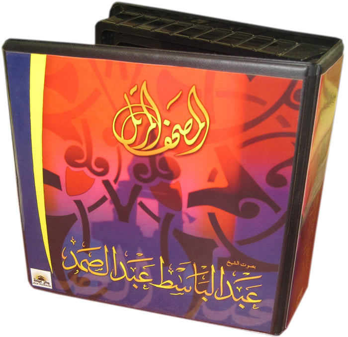 Quran Recitation by Abdul Basset (Tarteel - 27 CDs) - Arabic Islamic Shopping Store