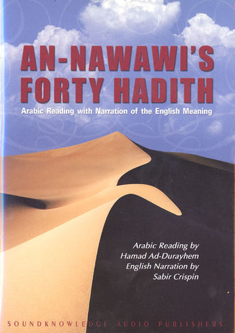 An-Nawawi's Forty Hadith (2 CDs) - Arabic Islamic Shopping Store