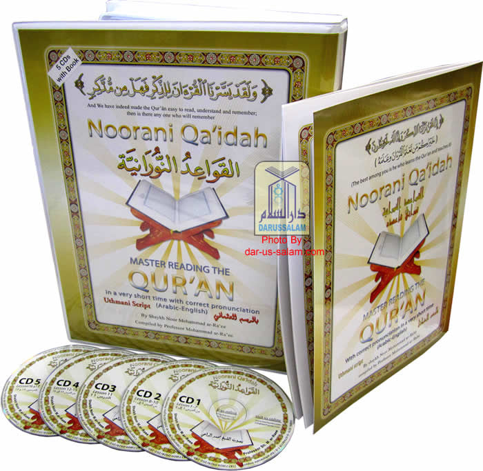 Noorani Qa'idah Book with 6 CDs - Arabic Islamic Shopping Store