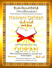 Noorani Qa'idah for learning Quran (Book Only) - Arabic Islamic Shopping Store - 2