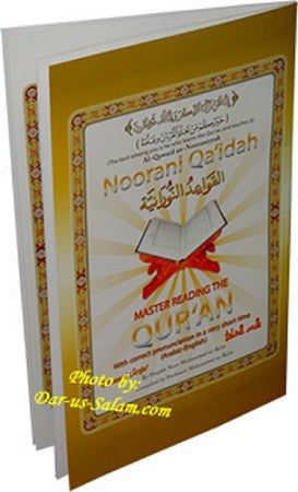 Noorani Qa'idah Book Only (Small) - Arabic Islamic Shopping Store