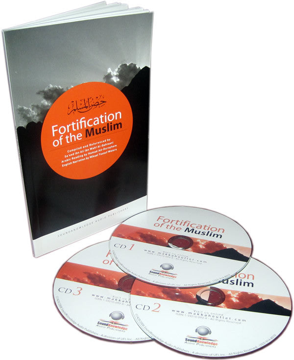 Fortification of The Muslim (3 CDs + Book) - Arabic Islamic Shopping Store