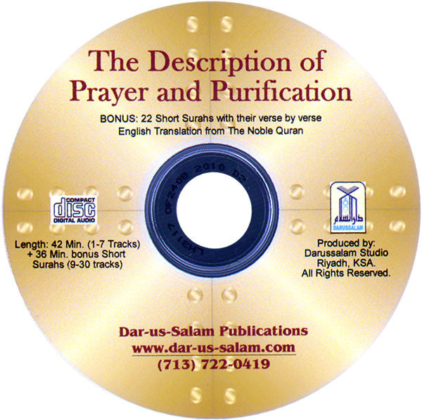 The Description of Prayer and Purification (CD) - Arabic Islamic Shopping Store