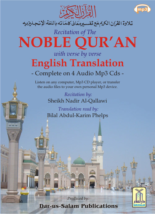 Noble Quran Recitation with English Translation (4 Mp3 CDs) - Arabic Islamic Shopping Store