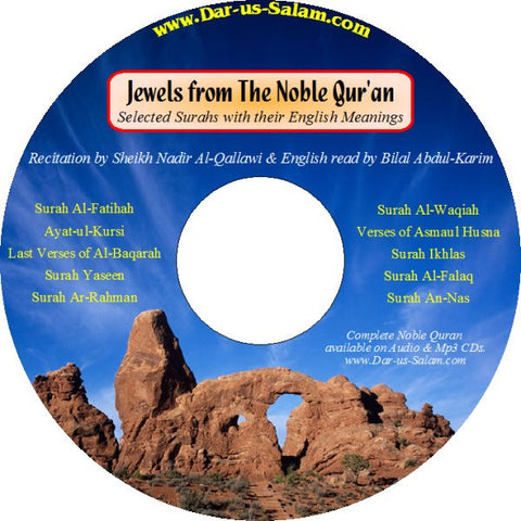 Jewels from The Noble Qur'an (CD) - Arabic Islamic Shopping Store