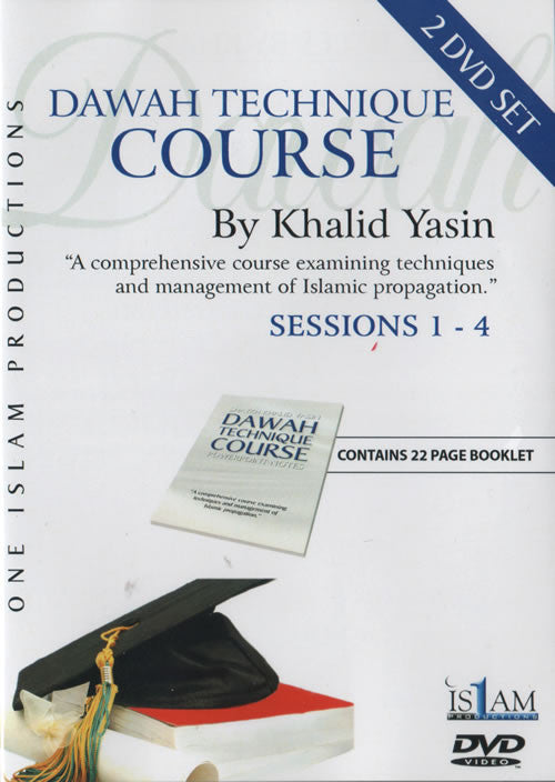Dawah Technique Course (2 DVDs) - Arabic Islamic Shopping Store