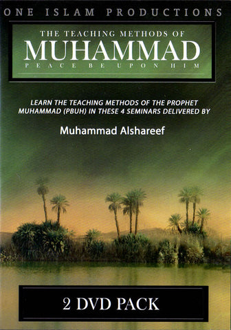 The Teaching Methods of Muhammad-S (2 DVDs) - Arabic Islamic Shopping Store