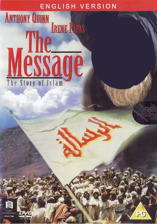The Message: The Story of Islam (2 DVD Set) - Arabic Islamic Shopping Store