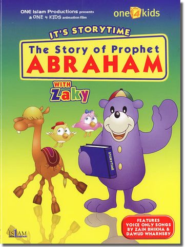 Story of Prophet Abraham (DVD) - Arabic Islamic Shopping Store