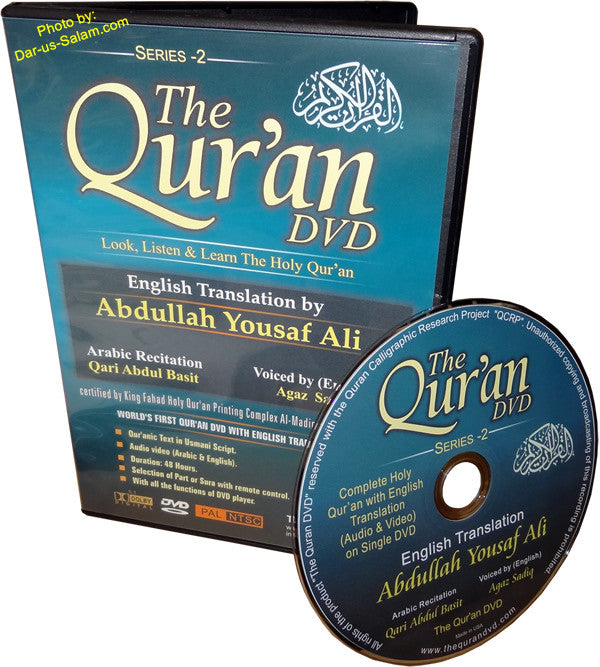 The Qur'an DVD with English Translation - Arabic Islamic Shopping Store