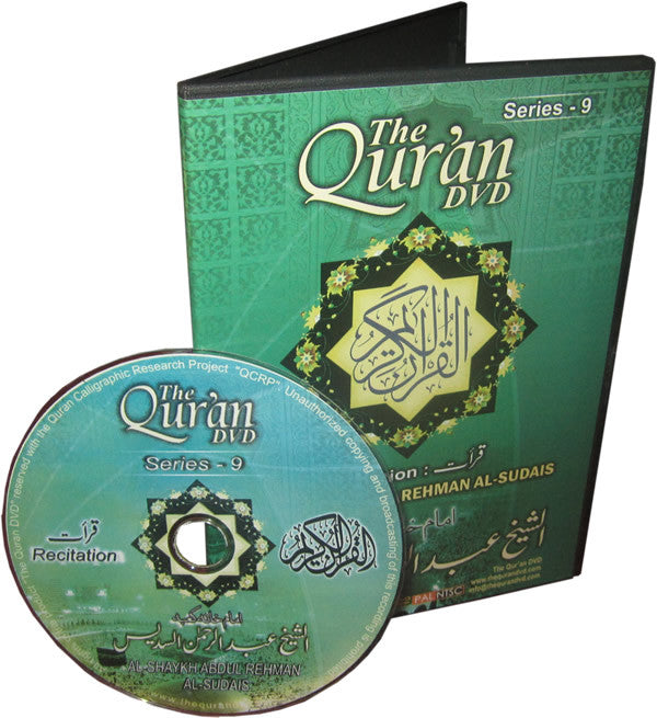 The Qur'an DVD #9 Imam Abdul Rahman Sodais - Arabic Islamic Shopping Store