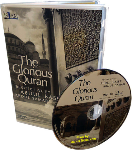 The Glorious Qur'an - Live recording by Abdul Basit (DVD) - Arabic Islamic Shopping Store