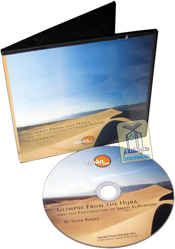 Glimpse From The Hijra (CD) - Arabic Islamic Shopping Store