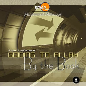 Fiqh Ad-Da'wah: Guiding to Allah By the Book (18 CDs) - Arabic Islamic Shopping Store