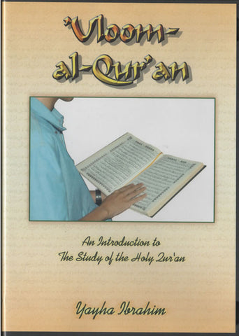 Uloom al-Quran - The Study of the Qur'an (3 CDs) - Arabic Islamic Shopping Store