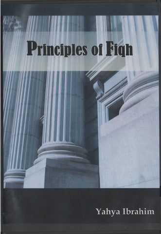Principles of Fiqh (3 CDs) - Arabic Islamic Shopping Store