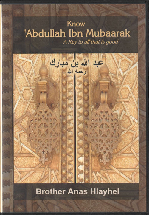 Know Abdullah Ibn Mubaarak (2 CDs) - Arabic Islamic Shopping Store