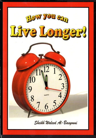 How you can Live Longer! (2 CDs) - Arabic Islamic Shopping Store