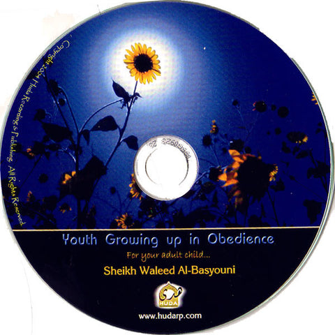 Youth Growing up worshipping Allaah (CD) - Arabic Islamic Shopping Store