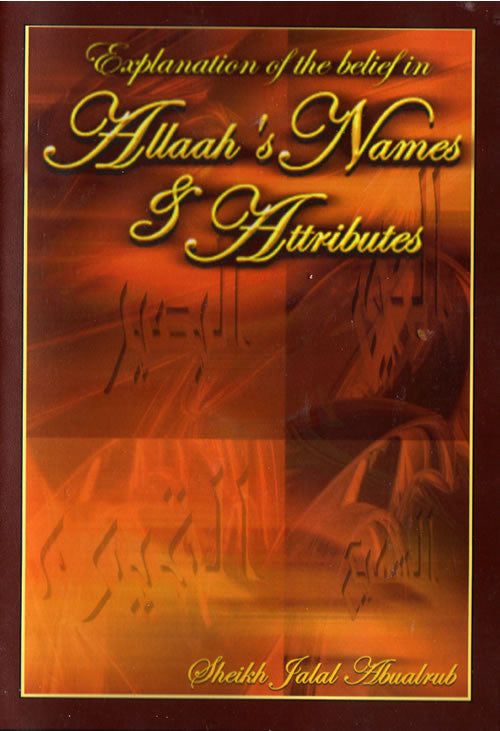 Allah's Names and Attributes (2 CDs) - Arabic Islamic Shopping Store