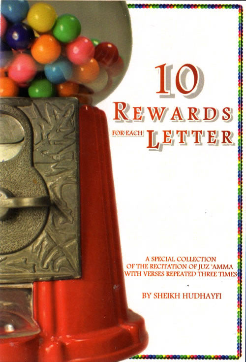 10 Rewards for Each Letter - Quran (3 CDs) - Arabic Islamic Shopping Store
