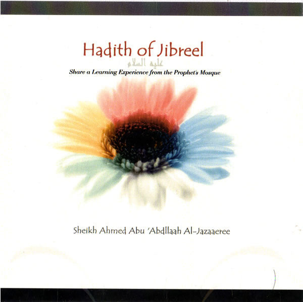 Hadith of Jibreel (5 CDs) - Arabic Islamic Shopping Store