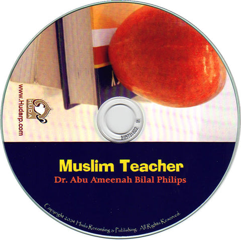 Muslim Teacher - Arabic Islamic Shopping Store