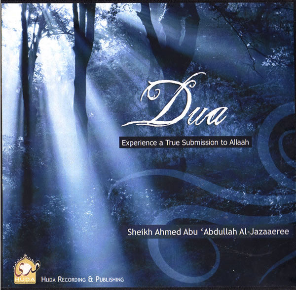 Dua Experience a True Submission to Allaah (6 CDs) - Arabic Islamic Shopping Store
