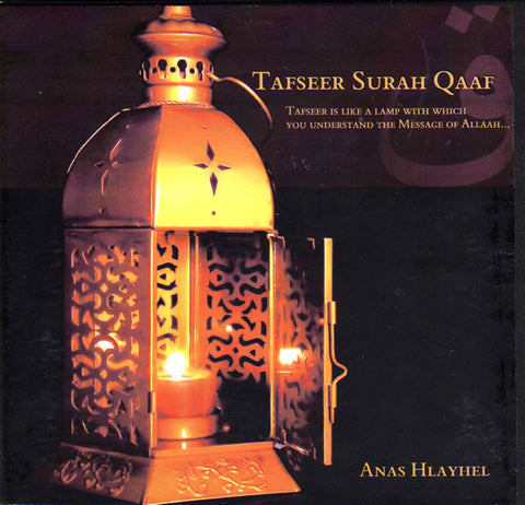 Tafseeer Surah Qaaf (9 CD Set) - Arabic Islamic Shopping Store