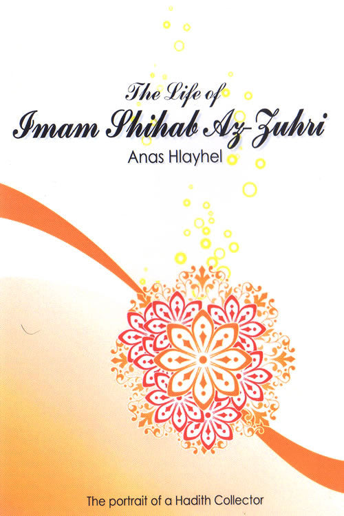 The Life of Imam Shihab Az-Zuhri (2 CDs) - Arabic Islamic Shopping Store