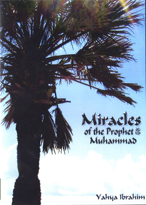 Miracles of the Prophet Muhammad (3 CDs) - Arabic Islamic Shopping Store