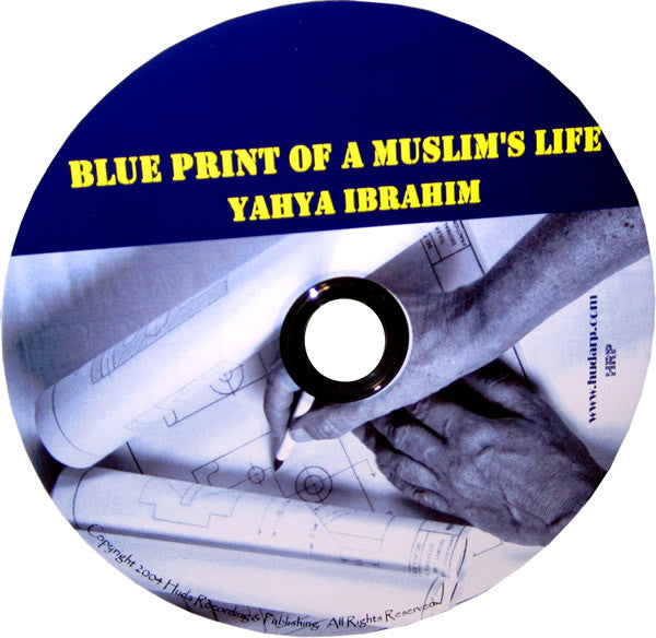Blueprint of a Muslim's Life - Arabic Islamic Shopping Store