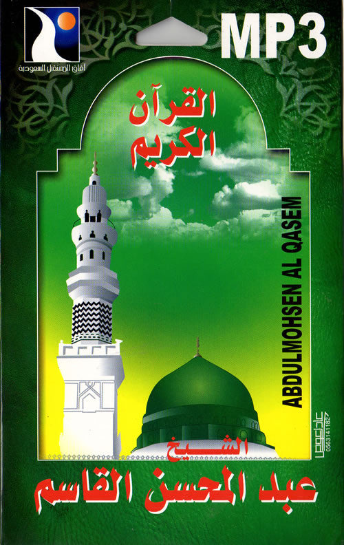 Abdul Mohsen Al-Qasem (Mp3 CD) - Arabic Islamic Shopping Store