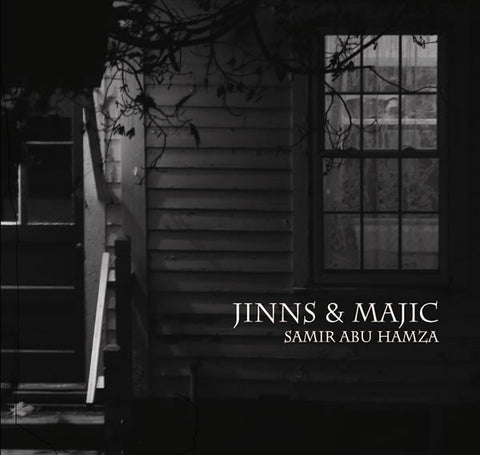 Jinns and Magic - Arabic Islamic Shopping Store