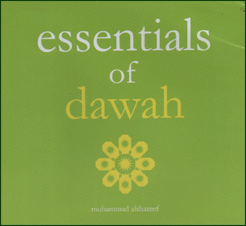 Essentials of Dawah (CD) - Arabic Islamic Shopping Store