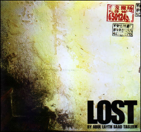 Lost (CD for the Youth) - Arabic Islamic Shopping Store