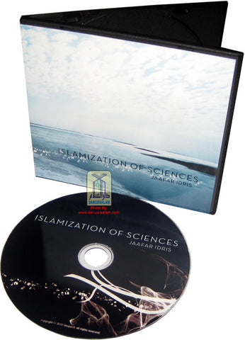 Islamization Of Sciences (CD) - Arabic Islamic Shopping Store