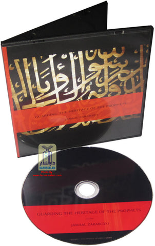 Guarding The Heritage of The Prophets (CD) - Arabic Islamic Shopping Store