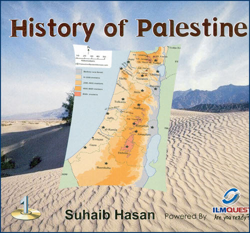 History of Palestine (CD) - Arabic Islamic Shopping Store