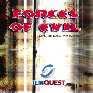 Forces of Evil (4 CDs) - Arabic Islamic Shopping Store