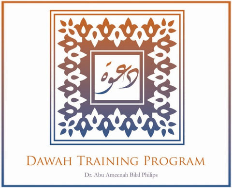Dawah Training Program (6 CDs) - Arabic Islamic Shopping Store