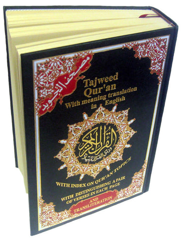Tajweed Quran with English Translation & Transliteration - Arabic Islamic Shopping Store